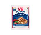 Picture of DODONI HALOUMI 225G